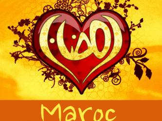 coeur maroc ramadan 2013-1434