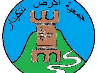 Logo-Association-Agard N'Tgidar-2